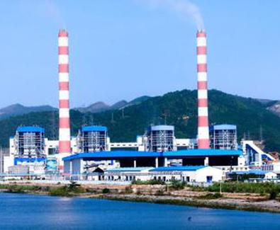 5. Nhiệt điện QN